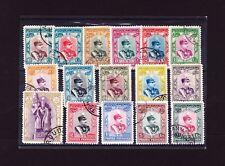 LOT #8  Iran RARE REZA SHAH 16 single used stamp set Pahlavi Book Value $65
