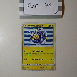 Japanese Pokemon Yokohama Pikachu Shield 280 / SM-P Japanese MINT Rare