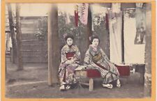 Japan Postcard - Two Japanese Women Geisha Outdoors