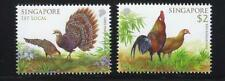 SINGAPORE 2013 VIETNAM JOINT ISSUE (PEACOCK) COMP. SET OF 2 STAMPS IN MINT MNH
