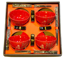 12 PC  Set Japanese Dinner Set With Rice Bowls, Chopsticks & Chopsticks Holders