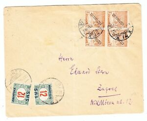 Hungary POSTAGE DUE COVER TO Yugoslavia Kingdom SHS 1919