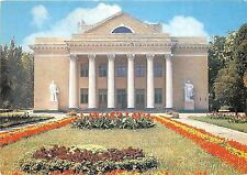 B46687 Odessa   ukraine