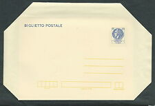 1977 ITALIA BIGLIETTO POSTALE SIRACUSANA TURRITA 120 LIRE - P