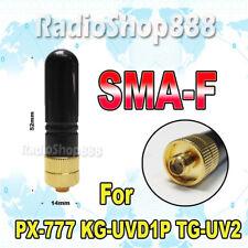 Dual band antenna Puxing Kenwood Wouxun Quansheng FDC