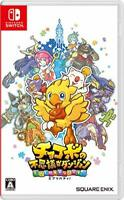 USED Nintendo Switch Chocobo no Fushigi na Dungeon Every Buddy