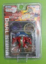 BAKUGAN BATTLE BRAWLERS : Dual Hydranoid Pyrus,Red Metal With Card (Ver. Korea)