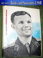 1971 Book USSR Yuri Gagarin the world's first Soviet cosmonaut chronicle