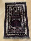 """Authentic Fine Knotted Afghan Prayer Rug 32""""x 48"""" Minaret pattern"""