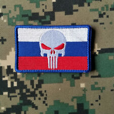 Country of Russia Flag Russian Punisher Skull Tactical Morale Military Patch