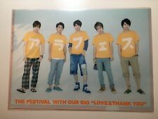 "ARASHI ""Arafes"" Official Clear File(Group)"