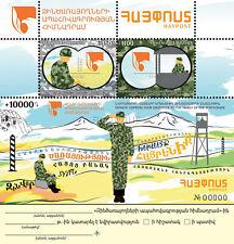 Armenia MNH** 2017 Insurance Foundation Servicemen Donation label Army Ararat