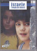 2 Dvd **ISRAELE ♦ I LUOGHI DEL MISTERO** nuovo 2013