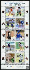 JAPAN 2016 71st National Sports Festival Mini S/S Stamp