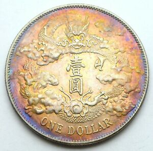 CHINA ONE DOLLAR 1911 DRAGON OLD SILVER COIN