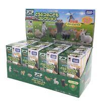 TAKARA TOMY Ania Lottery 2 Animal's Child Collection 8pcs Random BOX