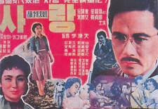 Stock Images Photos JPEG photos DVD 2 Corée Thai Movie Posters Retro