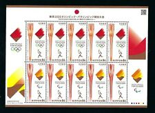 Japan 2020  2021 Torch Relay Tokyo Olympic Game 2020 stamps Mini S/S