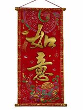 "30"" Feng Shui Bringing Wealth Red Scroll with Gold Ingot - Ru Yi"