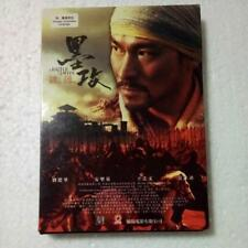 A BATTLE OF WITS Jacob Cheung Film NEW 2DVD NTSC FREE Post mmoetwil@hotmail.com