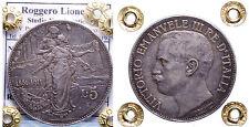 AA021-Regno d'It. - Vitt. Em. III - 5 Lire 1911 - R