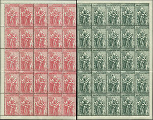 Syria, United Arab Republic Scott #18 and #19  Blocks of 25 Mint Never Hinged