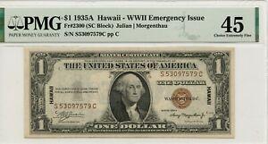 1935-A $1 Silver Hawaii SC Block Fr. 2300 PMG 45  7595