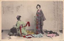 Postcard Japan O Koto San Dresses to Go Visiting