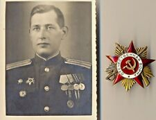 SOVIET red ORDER star OF THE GREAT PATRIOTIC WAR  1st  GOLD and Photo (#1941a)