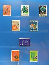 unicef 1982 Briefmarken Div. Marken  PF