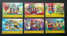 Malaysia Children's Holiday Activities Legoland 2017 Lego Playground (stamp) MNH