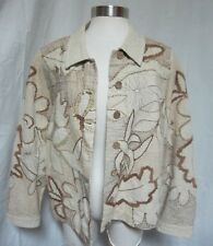 Laura Ashley Jacket Vintage Deadstock Embroidered Overall Jute Silk Boho Boxy L