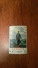 PRO CHINA STAMPS 1968 MAO TSE TUNG. Going to Yuan 1921 MNG