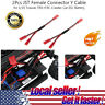 2Pcs JST Female Connector Y Cable Line For 1/10 RC Crawler Car Traxxas TRX-4 CH