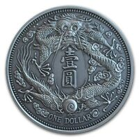 NEW 2020 China 1 oz Antique Silver Long Whiskered Dragon Dollar Restrike Coin #4