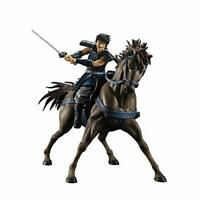 BANDAI Figuarts ZERO Kingdom Shin Departure 205mm PVC Figure w/ Tracking NEW