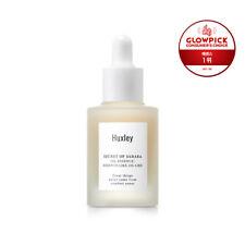 [Huxley] OIL ESSENCE; ESSENCE-LIKE, OIL-LIKE 30ml / Korean Cosmetics