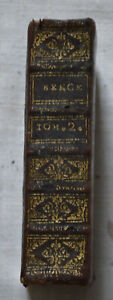 1685 Manuale In Omnes D. Pauli apostoli Epistolas canonicas Epitolas T2