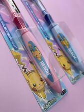 Pokemon Pikachu Toothbrush - Japan Imporr