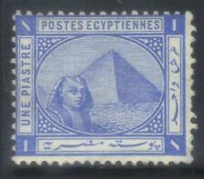 EGYPT 1881-1882 SG54 MH