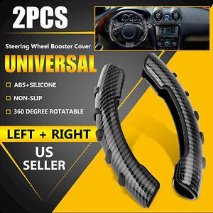 2X Car Steering Wheel Booster Non-Slip Cover Carbon Fiber Universal Accessories