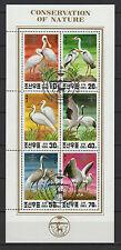 1991 Corée feuillet 6 timbres oblitérés oiseaux  /B5Bco