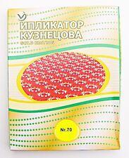Iplikator Kuznecova Akupunktur Massagematte - 320 X 230 Mm.