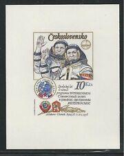 CHECOSLOVAQUIA #2226 MNH Intercosmos Espacio ( SIN PERFORAR VARIEDAD)