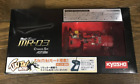 KYOSYO MINI-Z RACER MR-03 Chassis Set Chase mode RED Limited TIKITIKI MODE