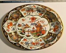 Vintage Daher Decorated Bowl Tray Metal Ware Floral Made in England  --  156