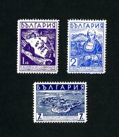 Bulgaria Stamps # 301-3 VF OG NH Scott Value $32.00