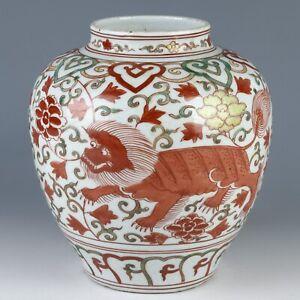 Chinese Antique Famille Verte Porcelain Lion Jar Pot