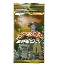Pokemon Japanese NEO 2 Discovery Booster Pack Factory Sealed From Box Ultra Rare