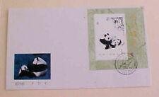 CHINA  PR  FDC  PANDA SHEETLET 1985 CACHET UNADDRESSED